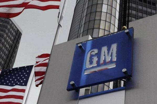 Venezuela. Operações da General Motors suspensas